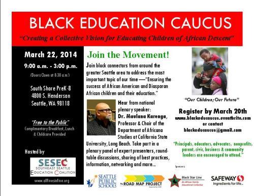 Black Education Caucus_Invite_SESEC_3-22-14(1)